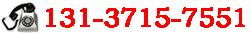华行ag8879环亚联系方式