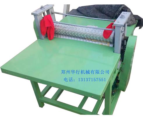 皮革/金属板/烧纸/铝板压花机_星濠娱乐印后设备_华行机械厂家生产